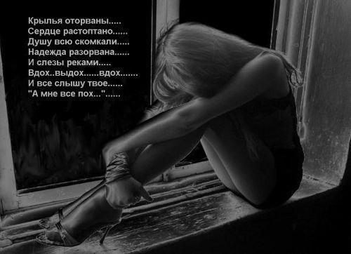грустные картинки где плачут