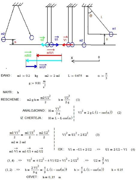 Олимпиады выступают квн по математике 1 класс с презентацией