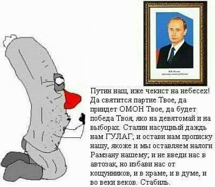 """""""Пане президенте, допоможіть нам!"""" - ошукані мешканці російського Єкатеринбурга, стоячи навколішки, звернулися до Путіна - Цензор.НЕТ 8137"""