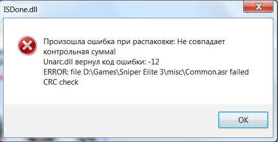 где скачать и как установить игру sniper elite 3