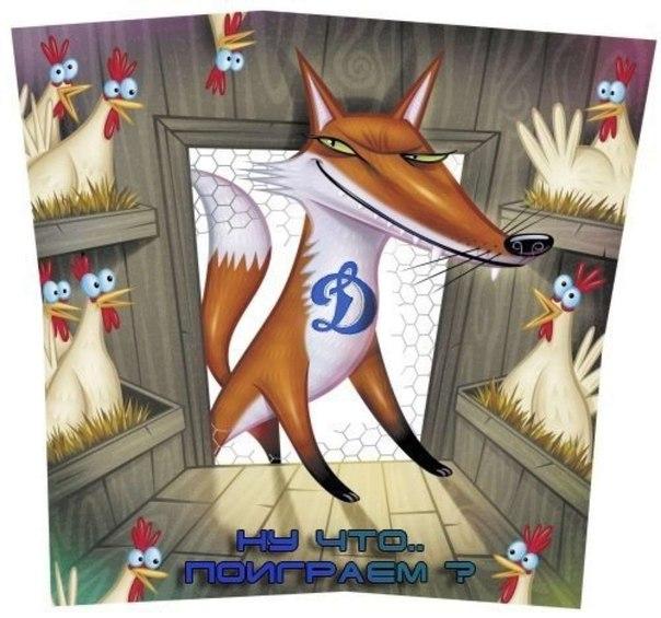 осторожностью открытка лиса в курятнике для создания