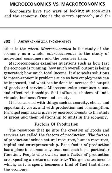 a macroeconomic study of the us economy