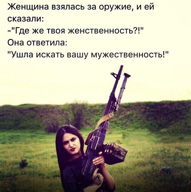 Картинки с чеченскими надписями со смыслом