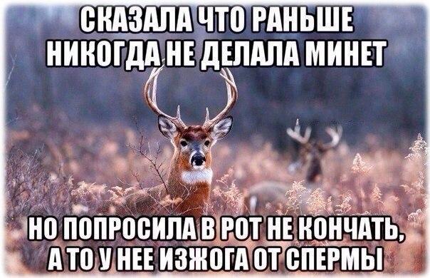 Русская заставляет тебя кончить супер