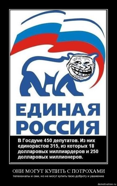 я хочу в единую россию помощи оральных
