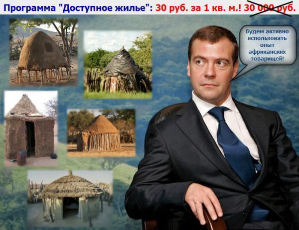 План предоставления жилищных субсидий перевыполнен, - Розенко - Цензор.НЕТ 7985