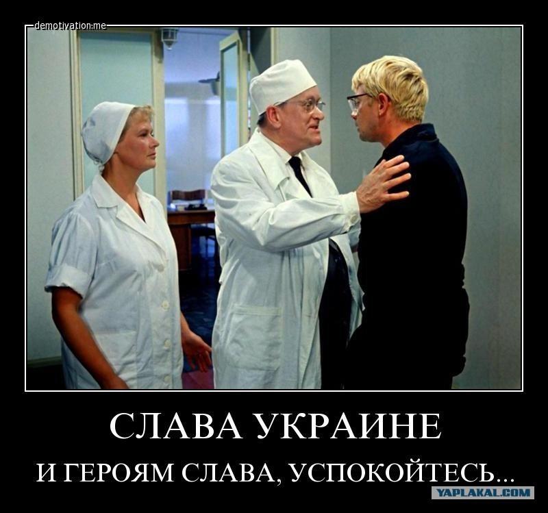 ну что тут сказать слава украине картинка люстр польского