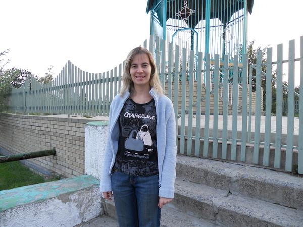 Сайт Знакомств В Городе Изюм