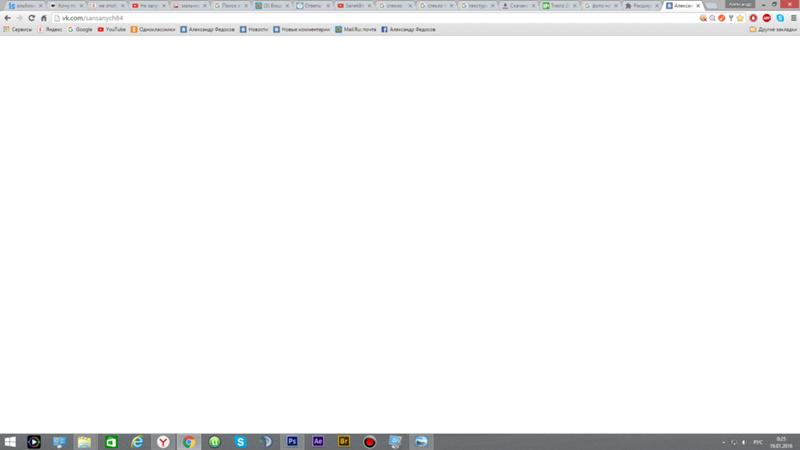 не отображаются картинки в браузере Google Chrome - фото 8