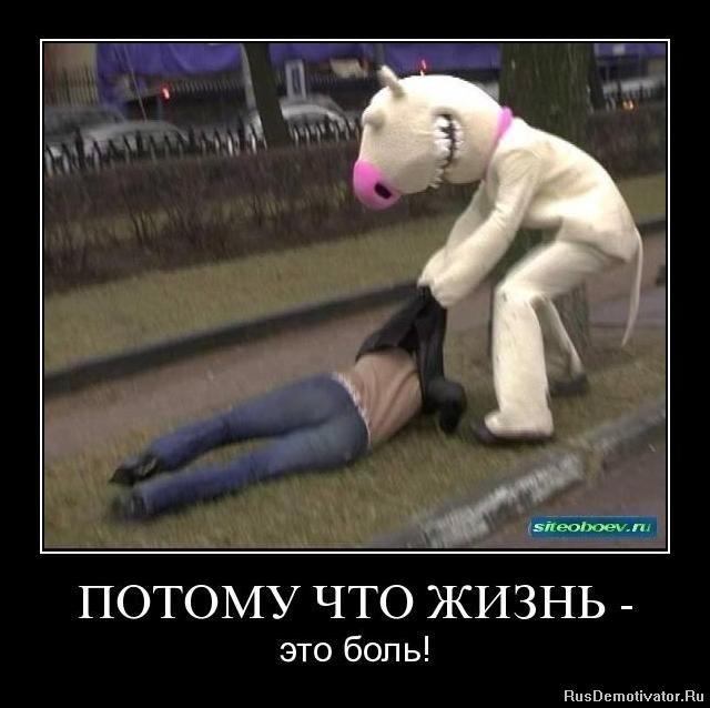 Прописи по русскому языку для детей 4