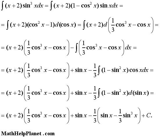 Квадрат синуса под знаком интеграла