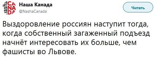Террорист Ходаковский угрожает Захарченко, и готовит переворот по примеру Корнета в Луганске, - журналист - Цензор.НЕТ 1944