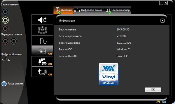via high definition audio driver windows 7 64 bit