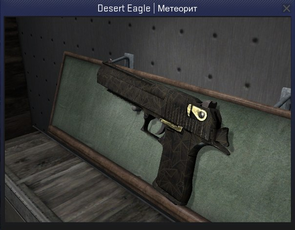 Пистолеты eagle в кс го классные картинки в кс го