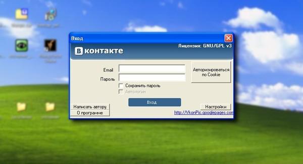 https://otvet.imgsmail.ru/download/47b991b4ffceb0ff1a6b24fbfbf044c8_i-19.jpg