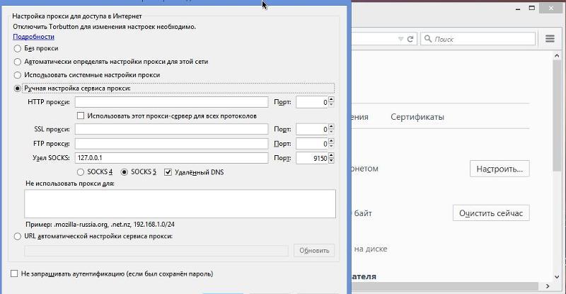 Порт для браузера тор гирда браузер тор с официального сайта вход на гидру