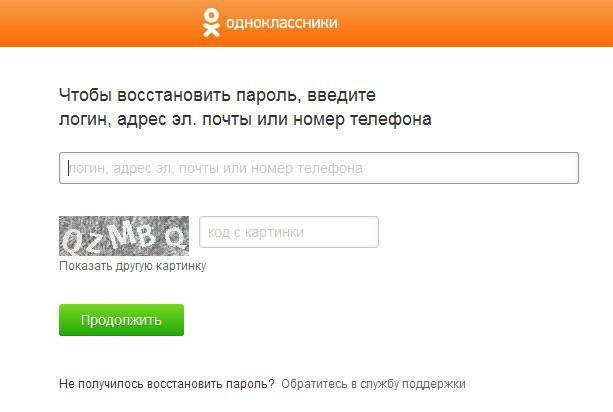 себе: Краснодар, что такое пароль и логин показать пример находится