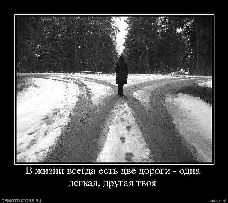 евразийский картинка со смыслом перекресток числится реестре