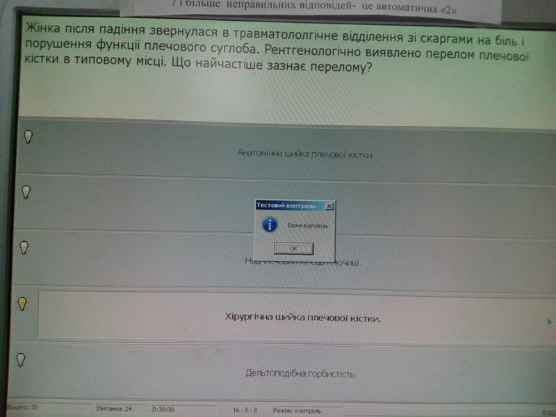 Цс скачать программу бесплатно скачать программу фотошоп на андроид