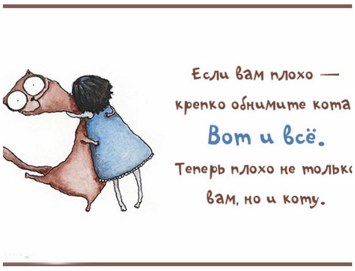Нарисованная рожа, прикольные картинки как здоровье настроение
