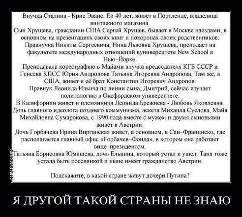 """На """"Крымской железной дороге"""" заявляют о готовности принимать 190 вагонов из России в сутки - Цензор.НЕТ 6241"""