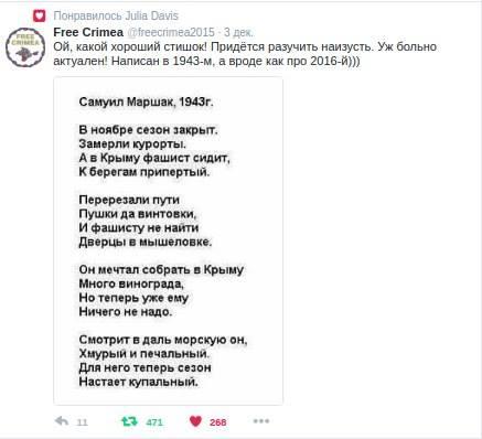 Украина требует прекратить принудительную психиатрическую экспертизу и освободить 4 украинцев, задержанных в оккупированном Крыму, - МИД - Цензор.НЕТ 7472