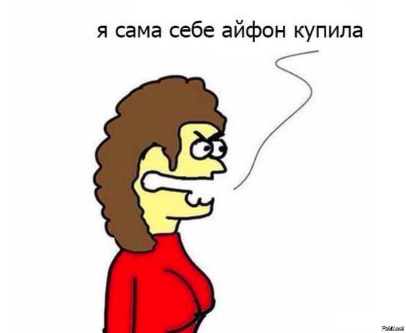 ya-obozhayu-sosat-chleni