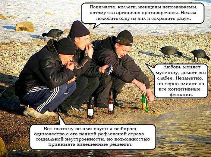 https://otvet.imgsmail.ru/download/489484_fe726cc8c24b282d6a3f6bc8029b2bd5_800.jpg