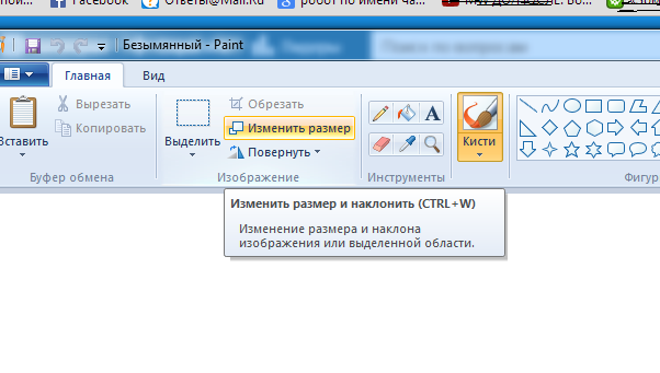 https://otvet.imgsmail.ru/download/49008679_f4a56dbea82b10e2504d282129e3f20b_800.png