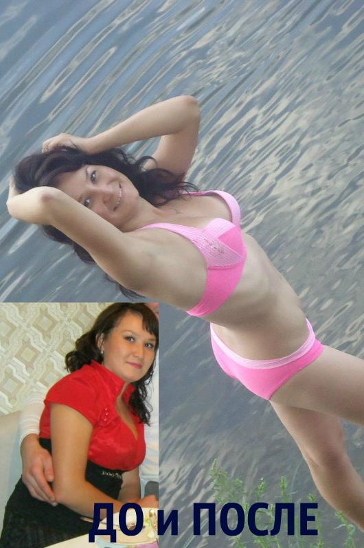 Как похудеть подскажите