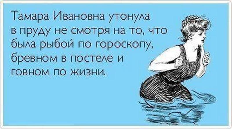 """Россия решила не поднимать со дна затонувший разведывательный корабль: """"Лиман"""" имел довольно преклонный возраст"""" - Цензор.НЕТ 915"""