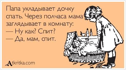 https://otvet.imgsmail.ru/download/49230921_2007a21d8b449903ba9a3c6625ae2f5d_800.jpg