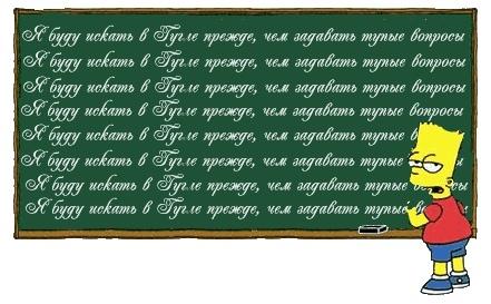 БЛОК-СХЕМА (Вики)
