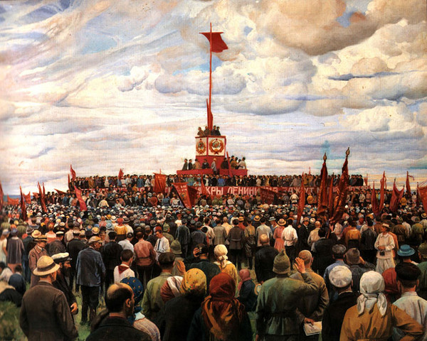 the emergence and spread of socialist realism in the former ussr Russian: from socialist realism to reality show from socialist realism hence the emergence and wide use of such words as distribiu ter, market.
