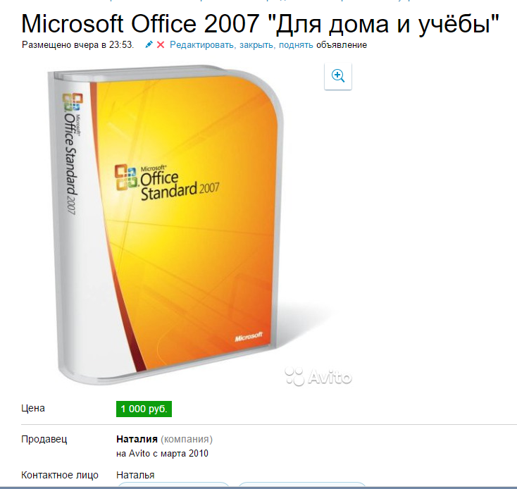 Office recovery download