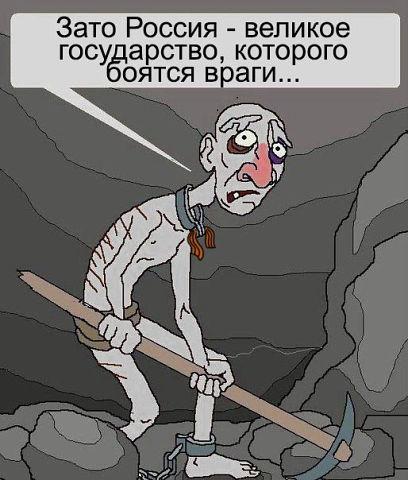 МВД России закупит еще 120 реактивных огнеметов - Цензор.НЕТ 7926