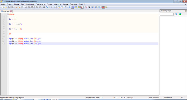 картинка в html не отображается