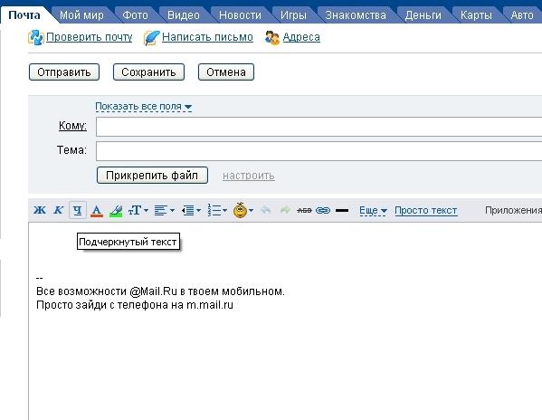 Как отправить открытку на электронный адрес