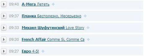 Леонид агутин — я тебя не вижу (дорожное радио ).