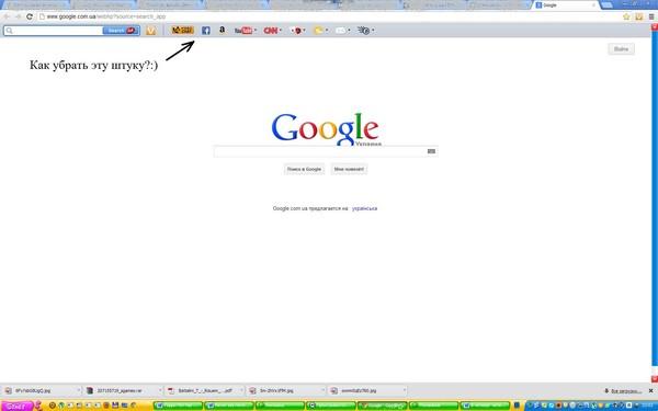 как удалить маил спутник в гуглхром