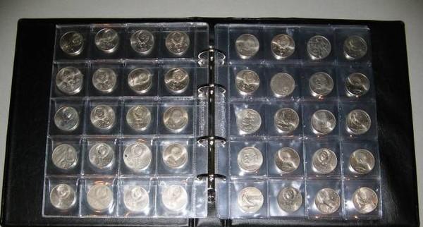 Где хранить монеты сплав из меди и цинка