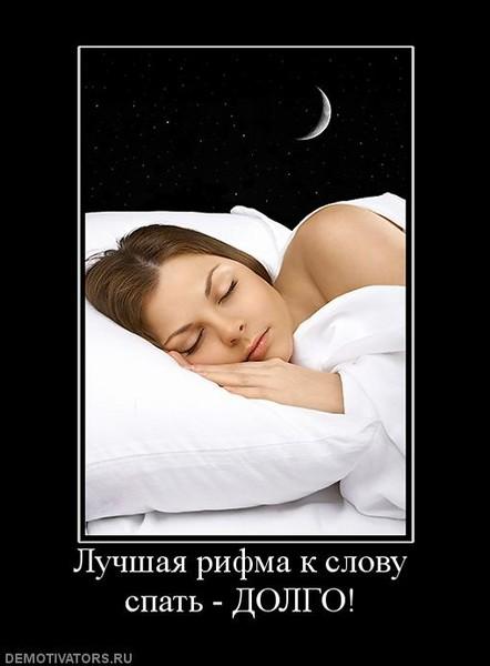 рулет картинка когда долго не спишь можете