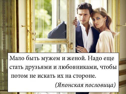 Жена секс на стороне богатый любовник кто