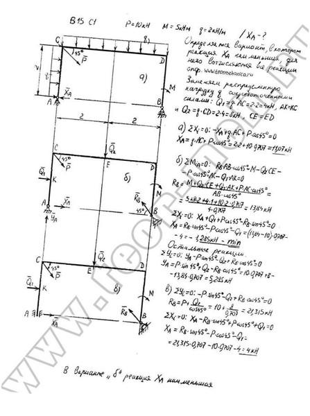 Решебник ргр по теоретической механике