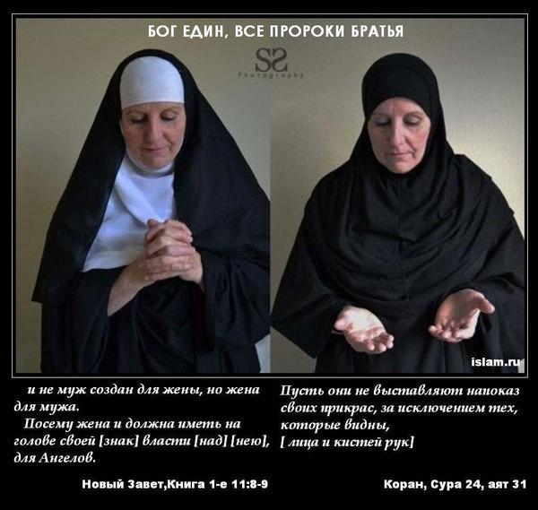 Знакомит иркутски в девушки отца мусульманки