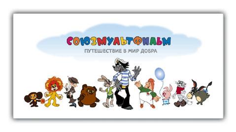 Комиксы аниме мультики смотреть онлайн бесплатно