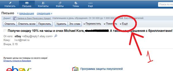 Mail знакомства вычислить по ip знакомства нижний новгород контакт