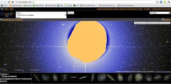 гугл скай - фото 5