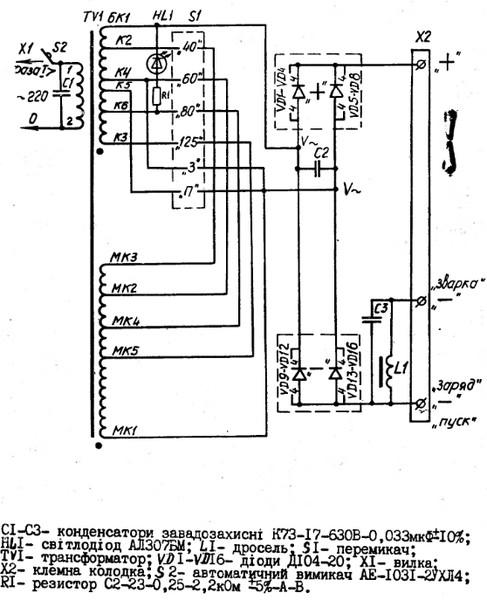 сварочный аппарат универсал вд 0801 уз инструкция
