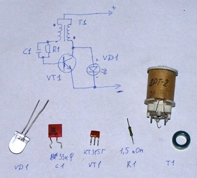сообщениям как запитать 2 белых светодиода от 2х батареек различные